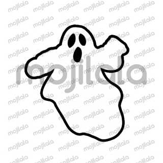 Animated Ghost and Pumpkins great for Halloween