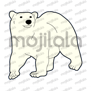 Atlas, the friendly polar bear, comes to life in this fun, animated collection.