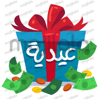 Celebrate the holy Month of Ramadan, by Sharing these Holiday Stickers.