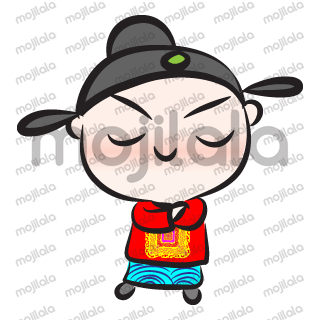 Ancient Chinese officials so cute