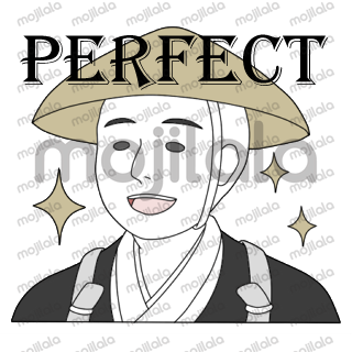 For daily conversation, with these unique mates from Edo period!