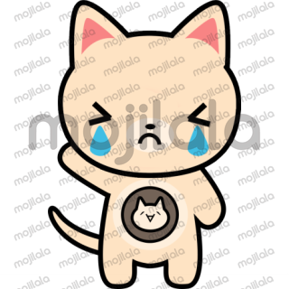 Represent your favorite Cryptocurrencies with the adorable Kawaii Crypto Friends. This sticker pack includes sad and confused emojis.