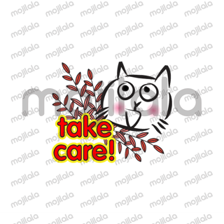 cute cat with letter talk