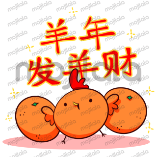 Chinese New Year celebration stickers