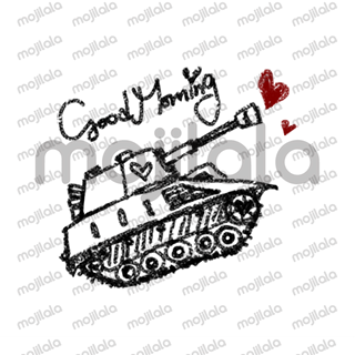 Communicate via cute tanks with hearts and loves.