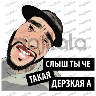 Chat stickers with rap stars from russia