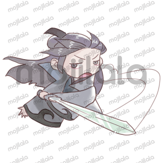 SongXiao Stickers