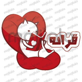 Bsbosa sticker pack provide you with great reactions to send to your beloved friends and family featuring a cute cat called Bsbosa!