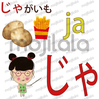 I'm Hanna. Learn Japanese with me now!! Let's start with my stickers ^.^
