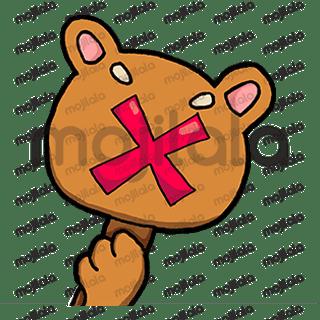 Loving the cuteness?  The second volume of Chibi Shiba Inu includes another 10 stickers featuring a cute Shiba Inu