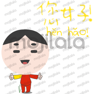This sticker pack aims to teach and share Chinese version of everyday sayings to other people interested in the Chinese language.