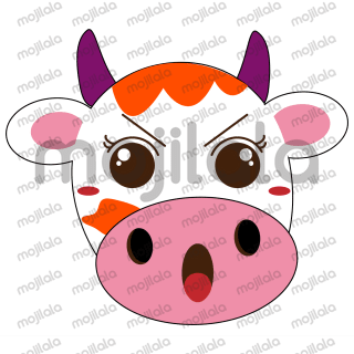 For the proud cow!