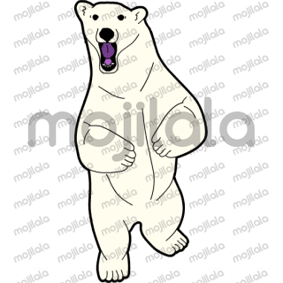 Atlas, the friendly polar bear, is here to share your day!