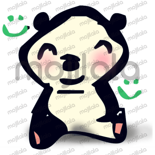 Sweet Pandas.... All of sweetness, love and cuteness. Can't wait to explore them!