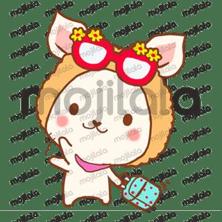 Kawaii the cute dog