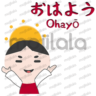 Learn everyday used phrases in Japanese quickly! This will help you speak Japanese in no time. Check out our other sticker packs for more languages!