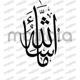 "It is Islamic sticker, there are a lot of muslims comments on post ""mashaallah"" it takes few seconds, they want a sticker that looks good in comment."