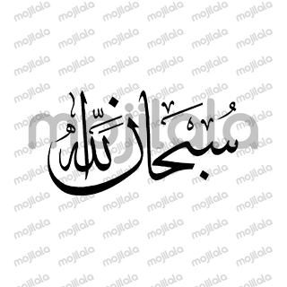"""It is Islamic sticker, there are a lot of muslims comments on post """"mashaallah"""" it takes few seconds, they want a sticker that looks good in comment."""