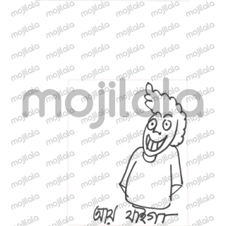This package related to Bangladeshi and Bengali people