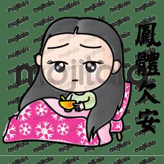 清朝紫禁城皇后