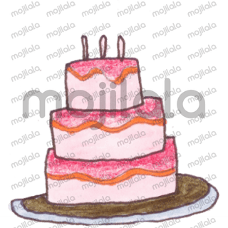 Beautifully hand drawn stickers in a birthday bear theme.