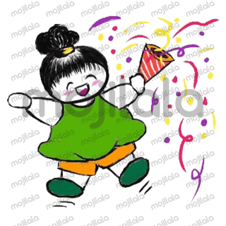 Make your chat celebration more fun with Denok Celebration sticker.