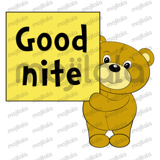 Cute Teddy holding hands, saying good nite and catching stars.