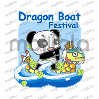 Love Zongzi.Best wishes to you!Dragon Boat Festival.Go!