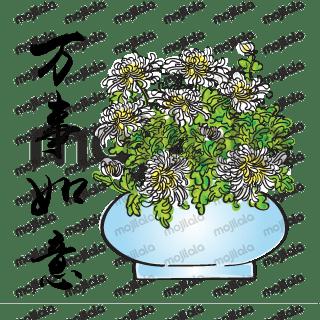 温馨节日贺卡