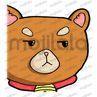 Loving the cuteness?  The second volume of Chibi Shiba Inu includes another 10 stickers featuring a cute Shiba Inu