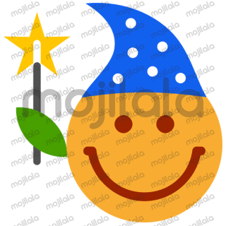 Orange Emojis. What else