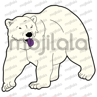 Atlas, the friendly polar bear, is here to brighten your day!
