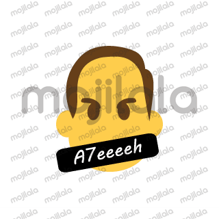 40 FUNNY STICKERS OF PRESIDENT ALSISI
