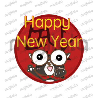 It is going to be fun.Best wishes! Copyright©muxuart All rights reserved
