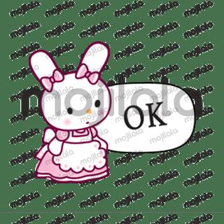 sweet sweet princess rabbit