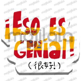 Learn everyday used phrases in Spanish quickly! This will help you speak Spanish in no time. Check out our other sticker packs for more languages!