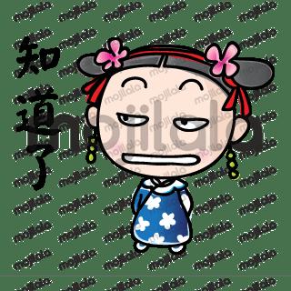 活潑可愛的清宮宮女