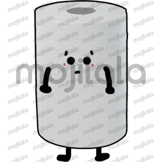 Cute toilet paper pack.