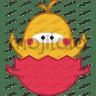 Emojis on website