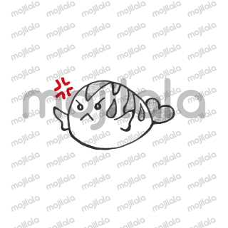獻給愛摸魚的他(她)。