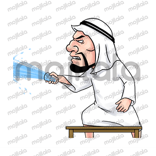 A sense of humor makes a man handsome. You can use this stickers and makes you more handsome with Arabian style.