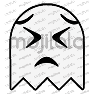 80 emojis of cute little ghost! :) Have fun with them!
