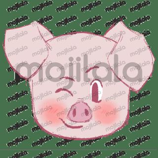 Cutie Pig emoticon