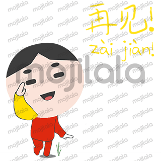 Learn everyday used phrases in Chinese quickly! This will help you speak Chinese in no time. Check out our other sticker packs for more languages!