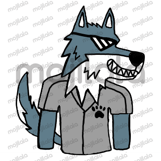 Send your feeling emoji with this blue wolf lycan!!