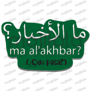 This sticker pack aims to teach and share Arabic version of everyday sayings to other people interested in the Arabic language.