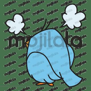 Pee Wee is a cute little birdie.