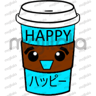 Bunch of selfmade coffee Cups with Japanese Tags